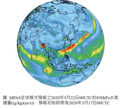 MPAS全球模式在防災預警之應用